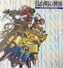 Akira Toriyama Art Book DRAGON BALL Limited   EXHIBITION 1995