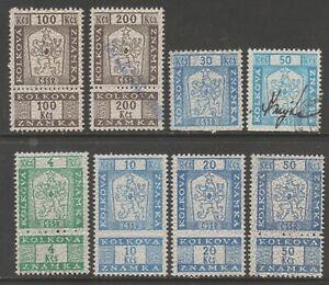 CZ-Czech-Rep-tax-revenue-cinderella-fiscal-collection-stamp-ml229