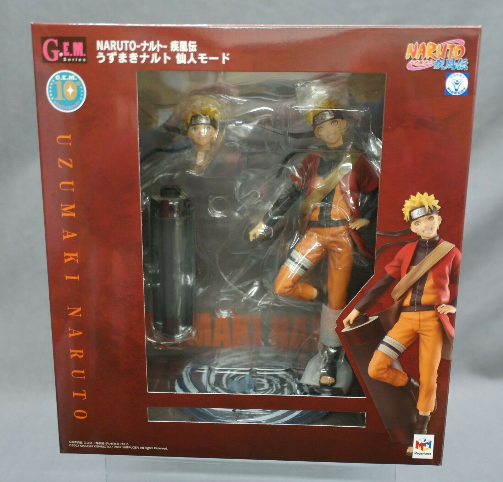 G.E.M. Series NARUTO Shippuden Naruto Uzumaki Sage Mode MegaHouse Japan New