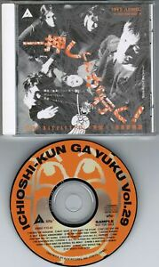 CHARLATANS-ICHIOSHI-KUN-Apr1992-30-JAPAN-PROMO-CD-Y12-45-Ruby-Turner-R-Kelly