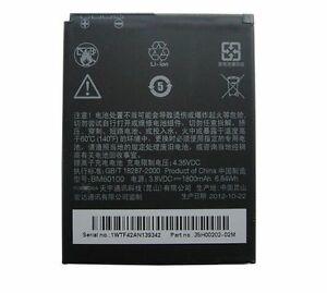 HTC-DESIRE-820-MINI-BATTERIE-ACCUMULATEUR-ACCU-BOPE6100-2100mAh