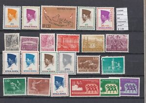 LOT-STAMPS-INDONESIA-MNH-L26088