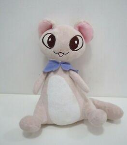 Heartcatch-Pretty-Cure-Precure-TARTE-Bandai-10-034-Plush-2009-Toy-Doll-Japan