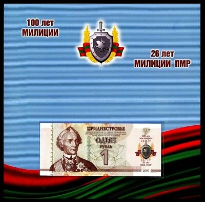 Transnistria 2017 1 Ruble 100 years of the KGB Booklet UNC