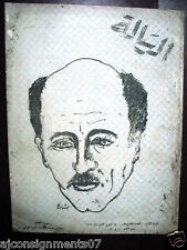 Al Resala مجلة الرسالة  Arabic Lebanese 2nd Year # 11 Vintage Magazine 1956