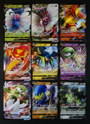 JAPANESE Pokemon S2a Explosive Walker Complete V VMAX RR//RRR Set 9 cards NM//M