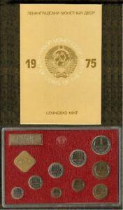 OFFICIAL LENINGRAD MINT PROOFLIKE SET 1968 RUSSIA USSR CCCP SOVIET UNION 9
