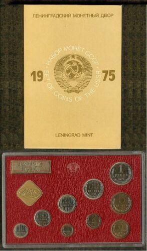 9 1975 RUSSIA USSR CCCP SOVIET UNION OFFICIAL LENINGRAD MINT PROOFLIKE SET