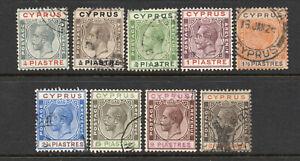 Cyprus-SG-103-107-109-112-113-115-Used-wmk-mult-Scipt-CA-Lot-082003o0
