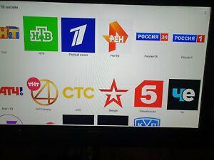 Android-TV-6K-Ultra-HD-Internet-TV-Russische-TV-Sender