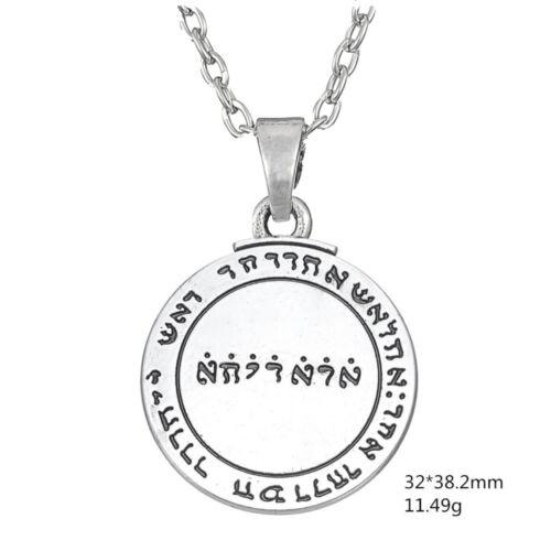 Talisman Pentacle of Solomon Seal Runes Pendant necklace Hermetic Jewelry