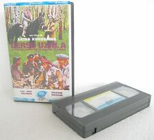 DERSU UZALA (1975) VHS ORIGINALE 1ª EDIZIONE General Video 1991