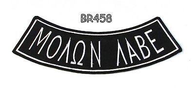 WEST VIRGINIA Bottom Rocker for Biker Motorcycle Vest Jacket Back Patch BR438