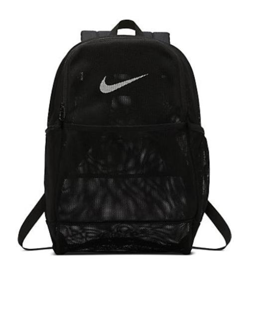 رحلة بحرية مشاكل موليستر Nike Mesh Backpacks For School Psidiagnosticins Com