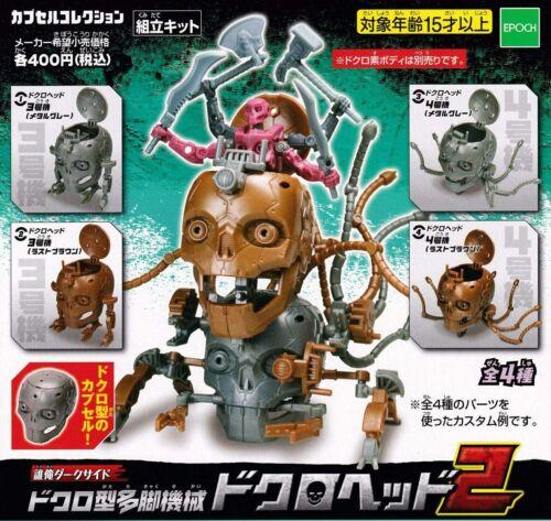 epoch Dareore dark side capsule skull head 2 Gashapon 4 set complete mini figure