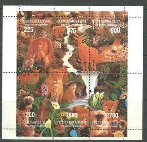 World-Wide-Wild-Animals-Giraffe-Kangaroo-mnh-Souvenir-Sheet-Tuva-Republic