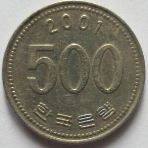 South Korea 2001 500 Won coin