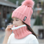 Winter-Warm-Women-039-s-Ladies-Hat-And-Scarf-Set-Knitted-Neck-Warmer-Beanie-Ski-Cap thumbnail 5