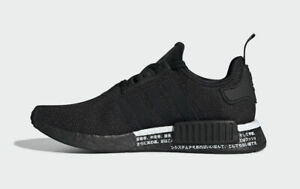 the latest d7c26 d3de3 Details about Adidas Originals NMD R1 Japan BD7754 Black Black White Mens