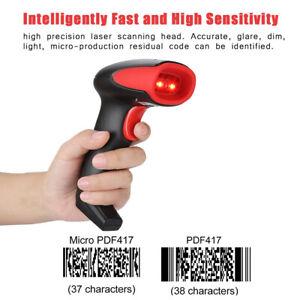 Wired Handheld 1D//2D Bar Reader Scanning Gun Scanner USB Bar QR  Scanner