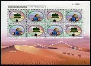 China-PRC-2003-6-Bell-Tower-amp-Mosque-Joint-Issue-3434-45-Kleinbogen-MNH