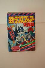 Transformadores Japonesas G1 Art & Historia Libro Raro Japón Takara 1988 Masterforce