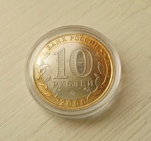 2000 year,55 years of the Great Victory 1941-1945 10 rubles color bi-metal
