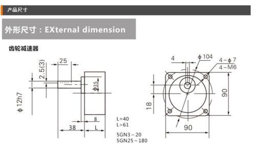 AC Gear Motor 90W M590 speed adjust Three-Phase 380V Single Phase 110//220//380V