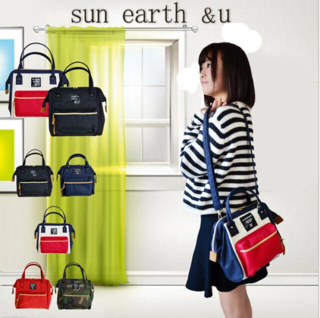 Anello Unisex Japanese Backpack Shoulder Handbag Haversack Travel School bag#965