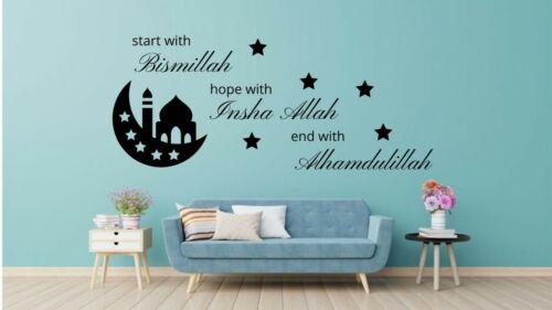 Wall Tattoo Bismillah Alhamdulillah Sticker Door Sign Arabic Sha Allah