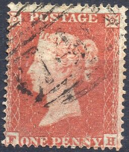 1855 QV 1d Red Star FH C1 Plate 195 Perf 16 Small Crown - Kettering, United Kingdom - 1855 QV 1d Red Star FH C1 Plate 195 Perf 16 Small Crown - Kettering, United Kingdom