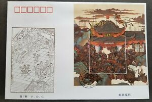 [SJ] China The Outlaws Of The Marsh The Heroes Of Liangshan 1997 Literature (FDC