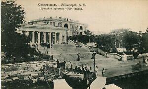 Украина Россия Крым Крым Севастополь Севастополь Севастополь Пирс 1906 открытка