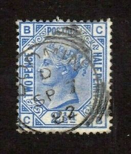 Great Britain stamp #82, plate 22 used, Queen Victoria, SCV  $40
