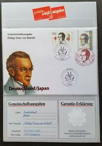 [SJ] Germany Japan Joint Issue Philipp Franz Von 1996 (FDC) *dual PMK *guaranty