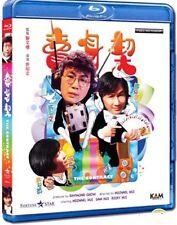 The Contract Region A Blu-ray Michael Hui, Sam Hui [BRAND NEW] Hong Kong Movie