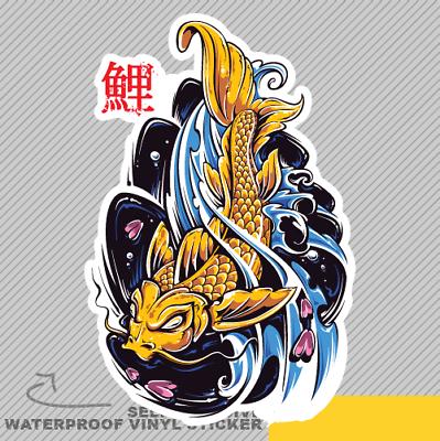 Watercolour Fish Dragon China Style Vinyl Sticker Decal Window Car Van Bike 2131