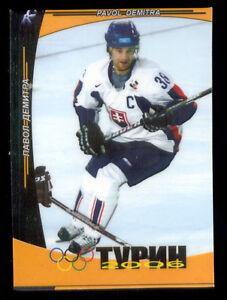 2005-Pavol-Demitra-Turin-Olympics-Card-500-Made-Rare