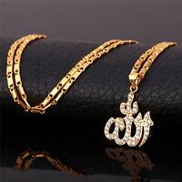 Allah Kette Islam 18 Karat 750er Gold mit Stempel + Geschenkbox Beutel Vergoldet