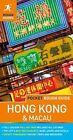 Pocket Rough Guide Hong Kong & Macau by Rough Guides (Paperback, 2016)