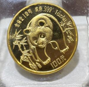1986 1 oz Gold Au .999 Pure Chinese Panda Gold 100 Yuan BU Coin Sealed
