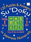 Su Doku by Phyllis Roach (Paperback / softback, 2006)