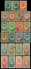 Russia, 3 Sets of Sc#1032-1046, 1067-1074, Mi#1025-1039A, 1048-1055,  CTO/used