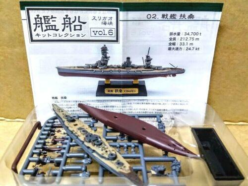 F-toys 1//2000 Battleship kit 6 #2A Japan Imperial Navy Husou model kit Full hull