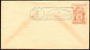 Philippine-1952-Fund-Campaign-Give-amp-Serve-PNRC-First-Day-Cover