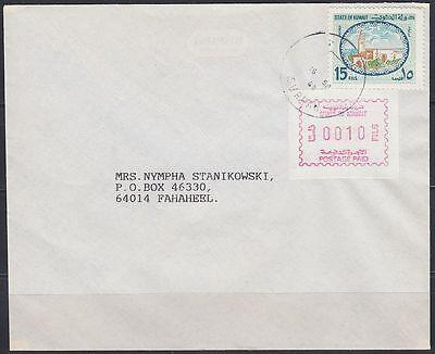 Logisch 1989 Kuwait Local Cover Automatenmarke Vending Machine Stamp 10f Atm Durchblutung GläTten Und Schmerzen Stoppen bl0195