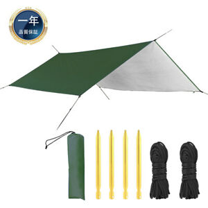 3x3m-Waterproof-Portable-Ultralight-Tent-Tarp-Hammock-Shelter-Sunshade-Canopy-US