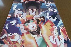 Transformers-Yaoi-Doujinshi-Patines-amp-Whirl-amp-Fortress-Maximus-X-Peldano-B5