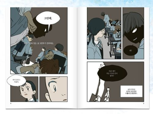 Your Letter Vol.1 Korean Comic Books LINE Naver Webtoon