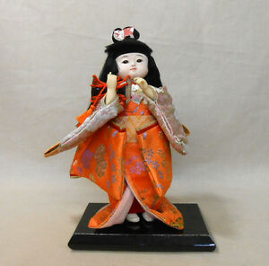 vintage Doll japanese